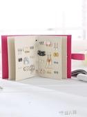耳釘耳環收納書本 韓國創意首飾品收納盒 歐式便攜展示盒冊首飾盒  9號潮人館