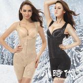 塑身馬甲 腰夾/束腰 秋冬加厚保暖收腹收腰連體衣內衣