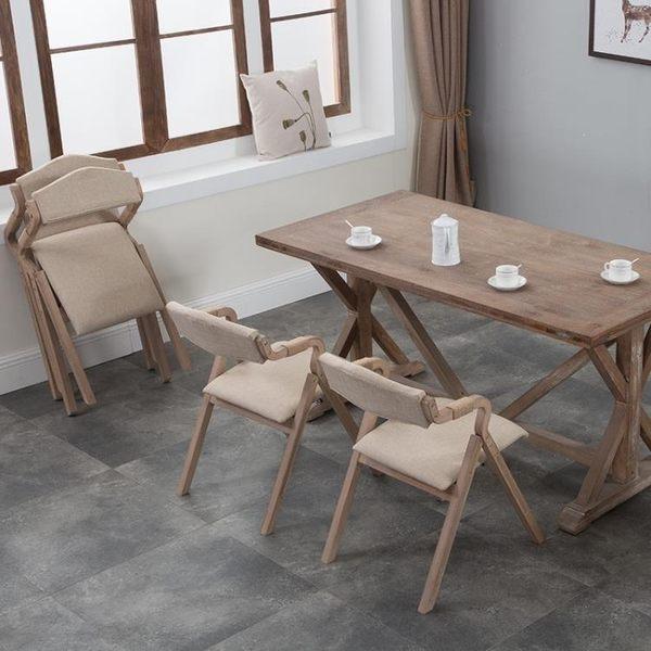 曲木現代簡約復古民宿折疊餐椅布藝家用靠背餐廳書房休閒椅子