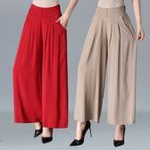 闊腿褲女夏季寬鬆九分褲裙松緊腰大腳褲寬鬆甩腿褲垂感裙褲女 褲裙