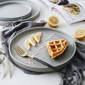 陶瓷餐盤簡約北歐創意家用盤子