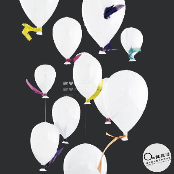 吊燈★北歐時尚 簡約 玻璃吊燈 (GU-10*4)✦燈具燈飾專業首選✦歐曼尼✦