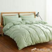 床單 床上用品純色四件套被單雙人床單被套床笠單人宿舍三件套 igo辛瑞拉