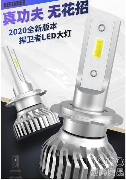 汽車LED燈 汽車led大燈燈泡h7h4h11超亮車燈貨車強光近光遠光燈9005改裝h1h3 快速出貨