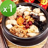 三低素食年菜 樂活e棧 財源滾滾-極品佛跳牆1盒(1500g/盒)-蛋素