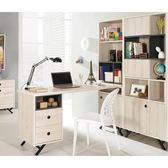書桌 L型書桌 MK-882-42 優娜5尺L型書桌【大眾家居舘】