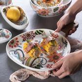 米飯碗沙拉碗菜盤面碗創意水果盤家用帶把【不二雜貨】