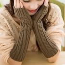 百搭露指提花袖套【艾美天后】中性/男女均可百搭提花麻花手套毛線編織長款手套