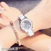 女士手錶女學生大方簡約女生手錶時尚潮流休閒白色女錶石英錶  阿宅便利店