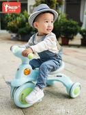 米藍圖兒童三輪車腳踏車1-2-3歲小孩寶寶腳蹬車子嬰兒幼童自行車 露露日記