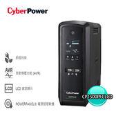 CyberPower PFC Sinewave UPS 系列 不斷電系統 CP1500PFCLCD