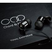 【敦煌樂器】Chord&Major 8'13 Rock 搖滾樂調性耳塞式耳機