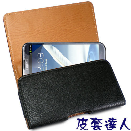 ★皮套達人★ Samsung Galaxy Note2 N7100 腰掛橫式皮套+ 螢幕保護貼 (郵寄免運)