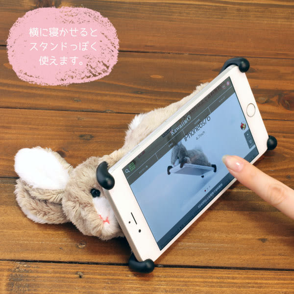 小動物娃娃 iPhone6plus/7Plus 5.5 兔子手機殼   -Stra60010