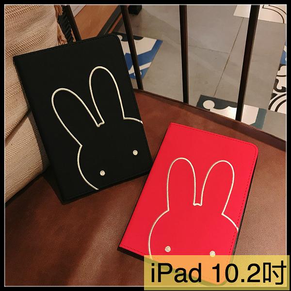 【萌萌噠】iPad 10.2 Air3 10.5吋 (2019) Mini 刺繡系列 可愛卡通萌兔保護套 全包防摔側翻平板套 平板殼