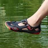 溯溪鞋男鞋戶外涉水鞋速乾輕便水陸兩棲鞋防滑釣魚鞋男登山徒步鞋 萌萌小寵