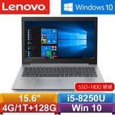 Lenovo聯想 IdeaPad 330-15IKB 81DE00NXTW 15.6吋筆記型電腦
