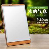 鏡子歐式簡約木紋高清台式化妝鏡創意韓國木質大號公主便攜梳妝鏡子