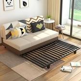 沙發床 沙發床兩用多功能可折疊客廳小戶型單雙三人1.81.5米 【免運86折】