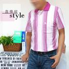 【大盤大】(P57131) 男裝 夏 短袖休閒衫 直條紋POLO衫 台灣製 88節禮物 反領休閒衫 有大尺碼