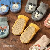寶寶高筒地板襪 兒童毛圈學步襪 男女童防滑卡通襪 冬款  一米陽光