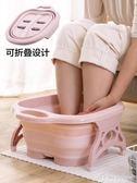 NMS 素色摺疊泡腳盆按摩桶足浴盆塑料加高洗腳桶大號家用足浴桶 黛尼時尚精品