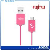 ☆軒揚PC goex ☆FUJITSU 富士通MICRO USB 傳輸充電線1M 粉紅