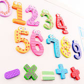 ♚MY COLOR♚兒童早教木質數字磁鐵(15個裝) 符號 學習 冰箱 認數 益智 玩具 環保 大號【K102】