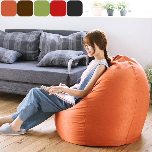 懶骨頭 沙發 和室椅【Y0113】麻繩手提束口懶骨頭(五色) MIT台灣製 收納專科