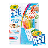 美國Crayola繪兒樂 神彩著色套裝 筆刷與空白紙24頁