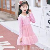 秋季新款女童洋裝燙鑽娃娃領兒童公主裙童裙  MOON衣櫥
