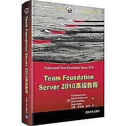 簡體書-十日到貨 R3Y【Team Foundation Server 2010高級教程】 9787302311089 清華大...
