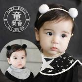 髮帶 嬰兒 韓版 訂製 毛球 蕾絲邊 頭飾 BW