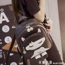 後背包 2018夏新款PU軟皮後背包女韓版潮女包學院風休閒時尚女士背包百搭 米蘭街頭