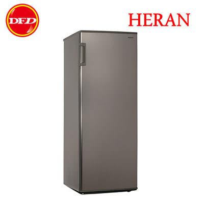 HERAN 禾聯 HFZ-1761F 直立式窄身電冰箱 170L 單門式冰箱 晶鑽銀 ※運費另計(需加購)