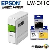 【任選市價399元標籤帶3入】EPSON LW-C410 文創風家用藍牙手寫標籤機