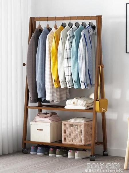 實木衣帽架落地臥室家用置物架多功能簡易掛包衣架客廳掛衣服架子 ATF 夏季狂歡