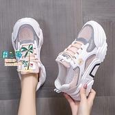 大碼女鞋小白鞋春夏百搭35-43小雛菊厚鞋底網面運動鞋【風之海】