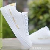 2020新款春季小白潮鞋防澤白鞋男士休閒韓版百搭內增高男鞋板鞋子