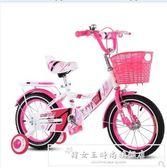 飛鴿兒童自行車2-3-4-6-7-8-9-10歲寶寶腳踏單車童車女孩男孩小孩igo『韓女王』