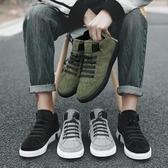 男鞋秋季潮鞋2018新款冬季鞋子休閒板鞋高筒鞋韓版潮流百搭帆布鞋