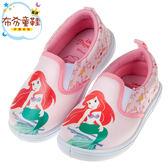 《布布童鞋》Disney小美人魚粉色兒童休閒帆布鞋(15~20公分) [ D8E308G ]