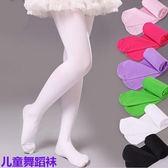 舞蹈襪 5雙裝兒童連褲襪女童舞蹈襪白色打底褲襪春秋夏季薄款寶寶絲襪子【小天使】