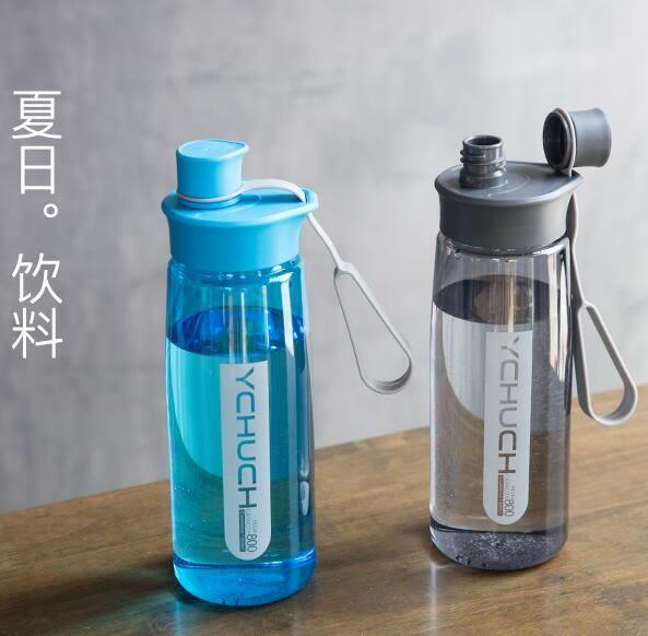 大容量太空杯便攜隨手杯創意杯子塑料杯運動水杯學生ins水壺 琉璃美衣