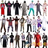 cosplay萬聖節服裝男女大人成人恐怖清朝僵尸服飾喪尸死神鬼衣服【淘嘟嘟】