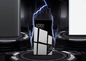 行動電源 充電寶20000毫安超薄大容量小巧便攜快充閃充【免運直出】