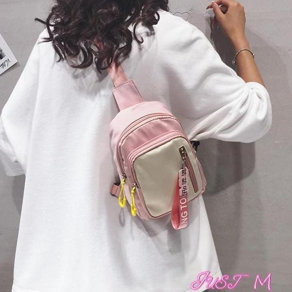 胸包網紅質感小包包女2021新款潮時尚斜背包百搭ins洋氣胸包斜背腰包 JUST M
