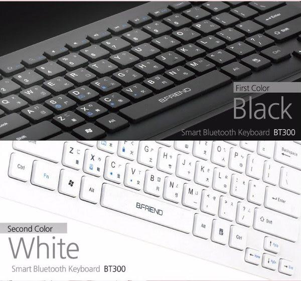 B.FRIEND 藍芽鍵盤 BT-300(80key)