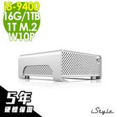 【五年保固】iStyle Mini 迷你雙碟商用電腦 i5-9400/16G/1T M.2+1TB/W10P