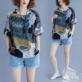 大碼女裝字母印花復古棉麻短袖T恤夏裝2019新款休閒百搭上衣JA7029『毛菇小象』